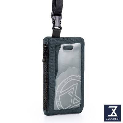 74盎司 Life 頸掛手機兩用包[TG-235-Li-T]灰