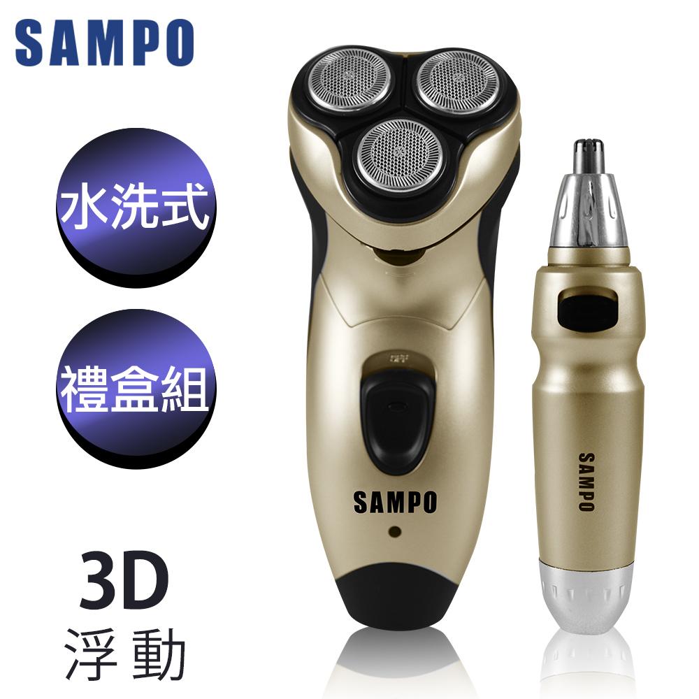 【SAMPO 聲寶】勁能水洗式三刀頭電鬍刀/鼻毛刀組(香檳金禮盒版)