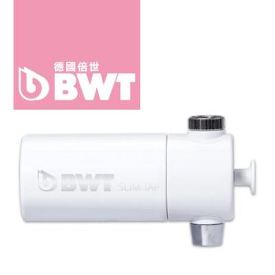 德國倍世 BWT PURE SLIM Tap 廚房家用龍頭式濾水器(快)