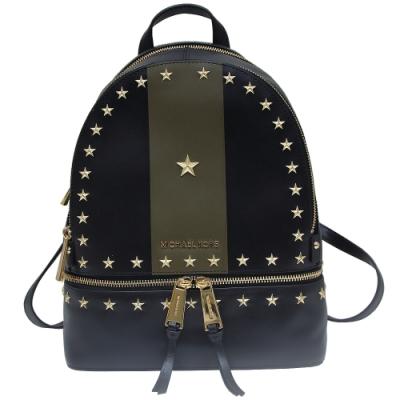 MICHAEL KORS RHEA ZIP 星星鉚釘飾邊牛皮後背包-黑色(中)