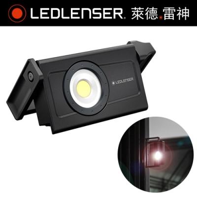德國Ledlenser iF4R 高亮度充電式工作燈