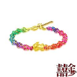 囍金 彩虹萌寶貔貅 999千足黃金以愛為名編繩手鍊