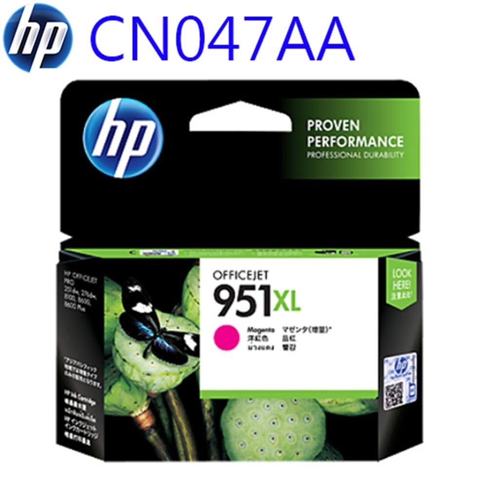 HP CN047AA #951XL 紅色原廠墨水匣