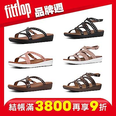 [品牌週限定] FitFlop STRATA SANDALS-WHIPSTITCH LEATHER 雙色交織皮革涼鞋/羅馬式後帶涼鞋(共兩款)