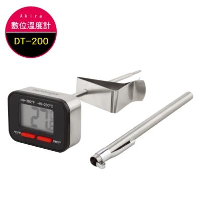Akirakoki 正晃行-數位溫度計 型號:DT-200