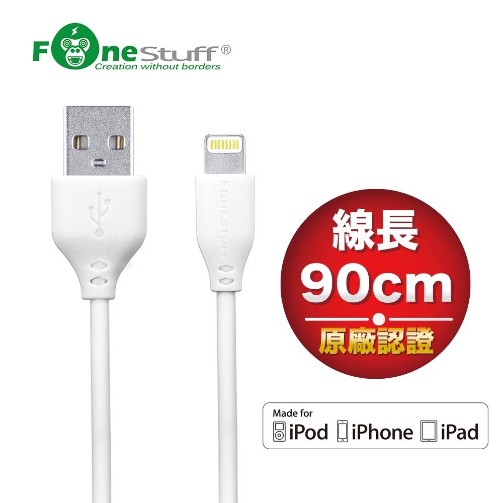 FoneStuff FSL90 Apple原廠認證Lightning傳輸線-90公分(白)