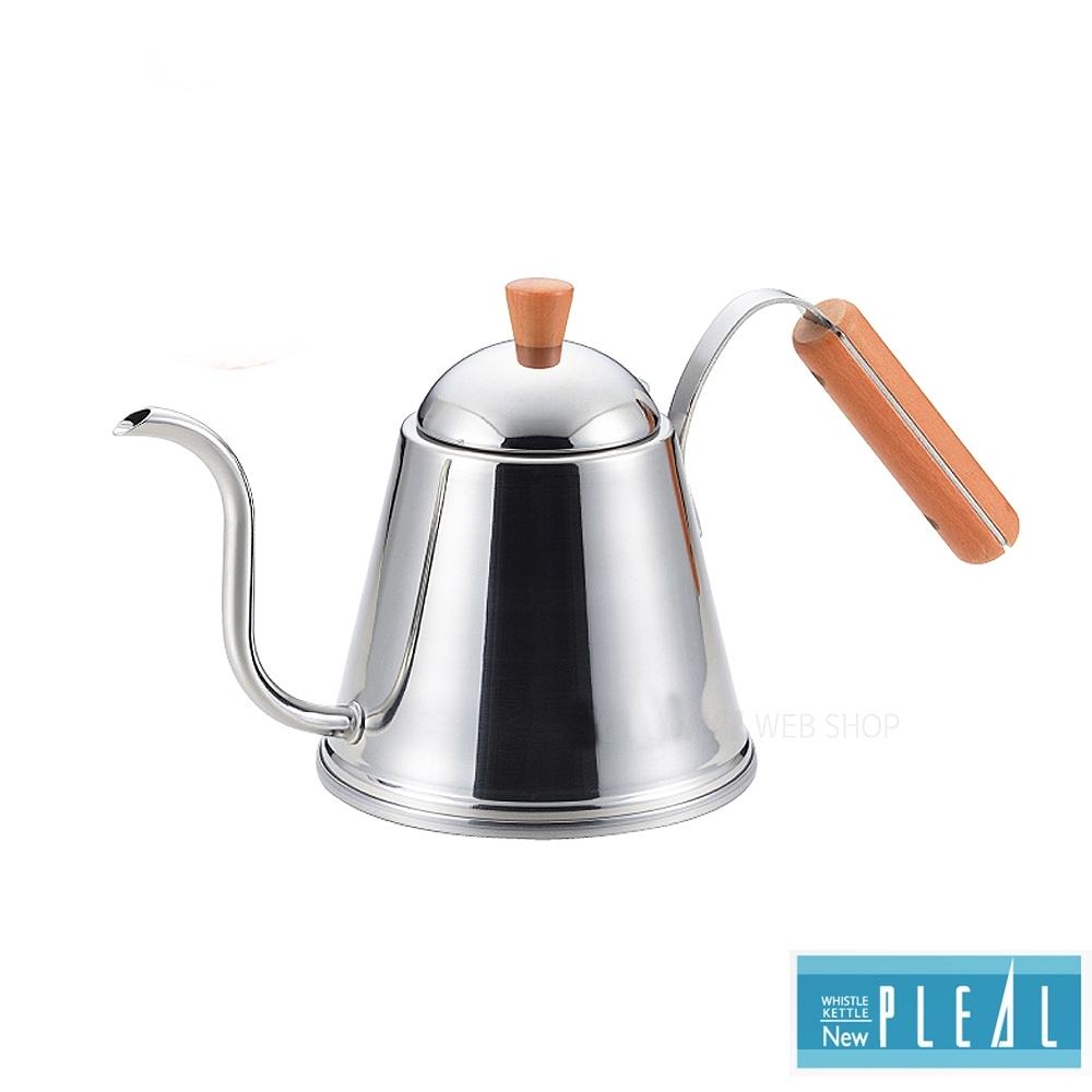 NEW PLEAL 日本進口不鏽鋼手沖咖啡壺(木柄)