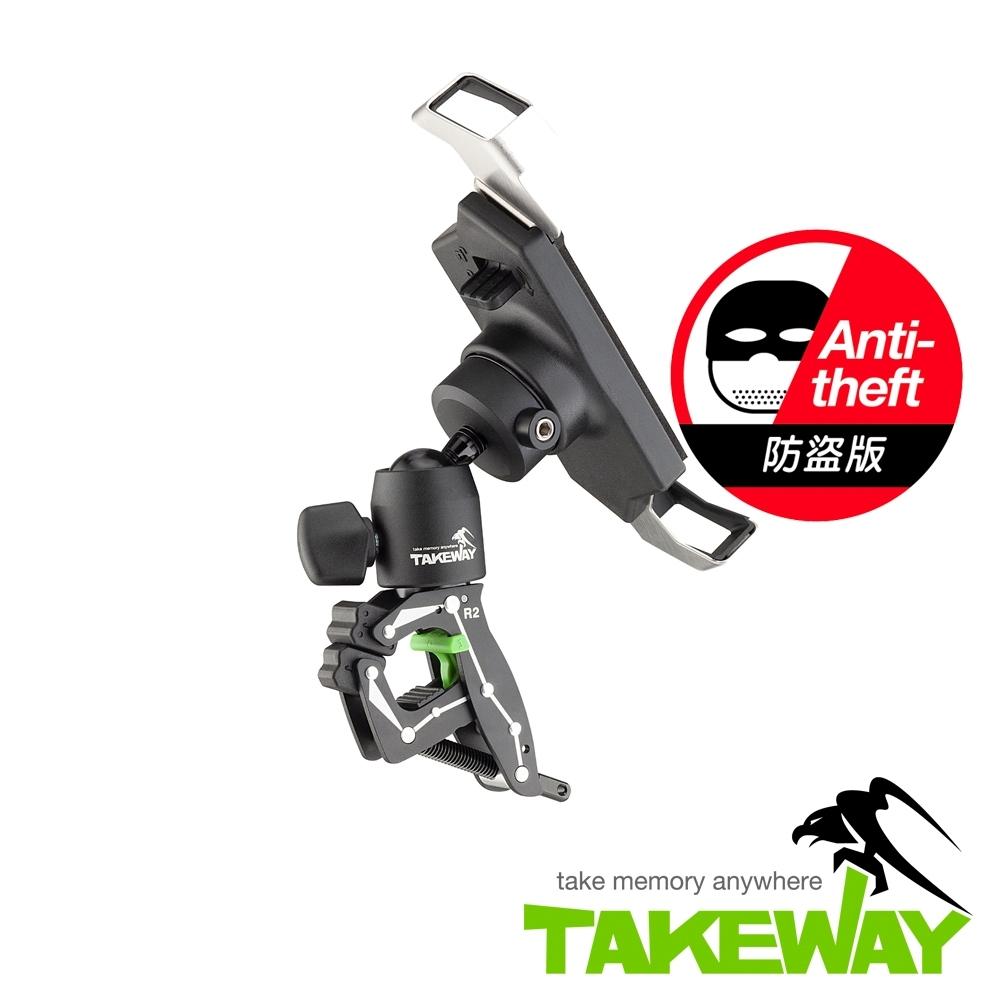 TAKEWAY R2鉗式運動夾+黑隼Z手機座組(防盜標準版)