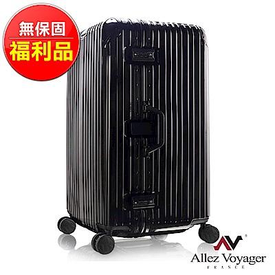 福利品 法國奧莉薇閣 29吋行李箱 PC鋁框旅行箱Sport運動版(黑色)