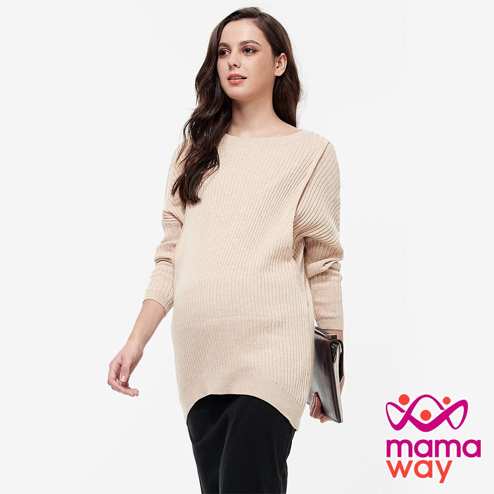 mamaway媽媽餵 圓領針織長版孕哺上衣 (共兩色)