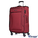 Verage~維麗杰 29吋 風格時尚系列行李箱(紅)