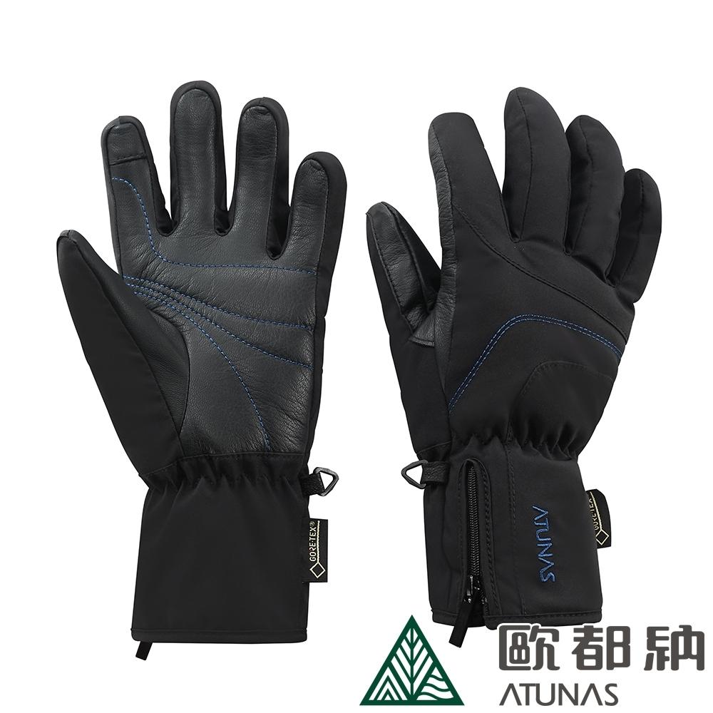 【ATUNAS 歐都納】GORE-TEX防水防風透氣保暖手套A-A1739黑/機車滑雪手套配件/羊皮手套