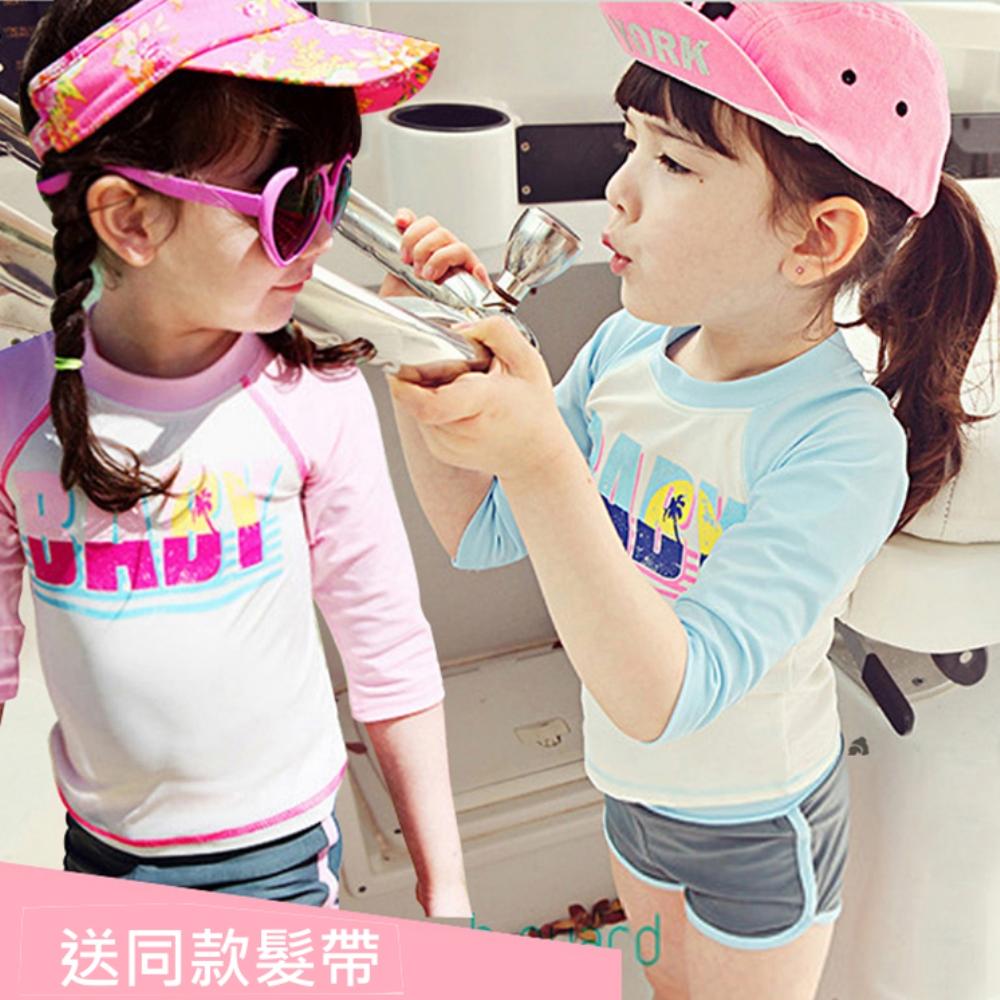 小衣衫童裝  中性款運動風全尺碼兒童泳裝1040539 product image 1