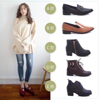 [時時樂限定]Zucca 秋季氣質通勤鞋靴限時折扣-五款任選