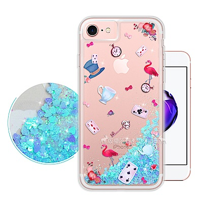 EVO iPhone 8 7 6s 6 4.7吋流沙彩繪保護手機殼愛麗絲