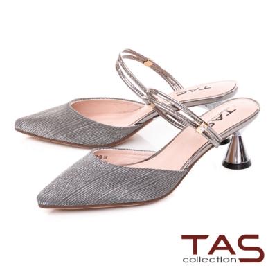 TAS 美型2WAY低跟涼拖鞋–閃耀灰