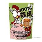 經脆脆 雞皮餅乾 嗆辣芥末(30g/包)