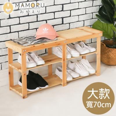 好購家居 日式清新松木雙層置物架_大款(鞋架/層架/收納架/實木架)
