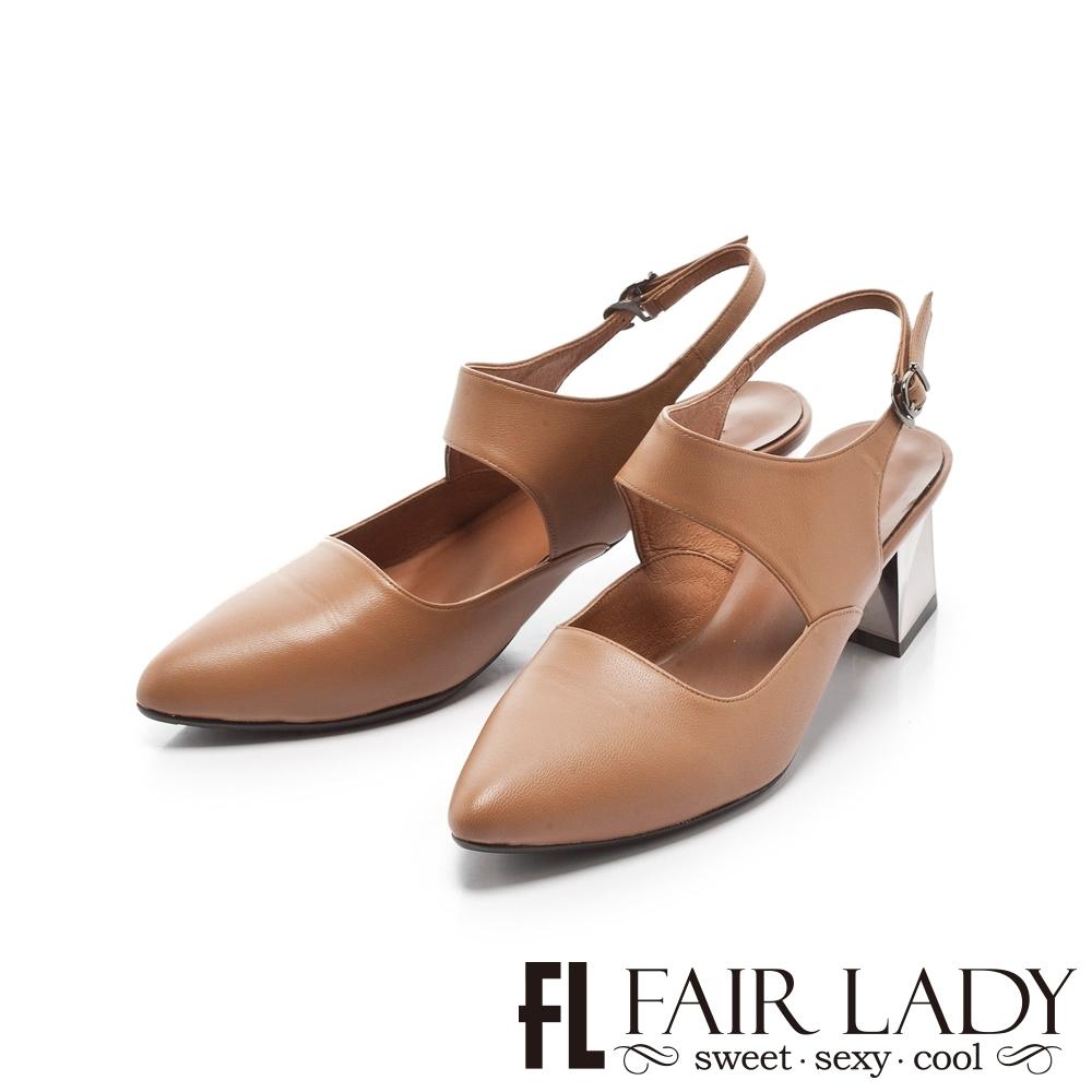 Fair Lady優雅小姐Miss Elegant赫本風皮革尖頭金屬粗跟鞋 棕