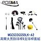 POSMA 高爾夫球桿 男款球桿 5支球桿套組 黑 MGCS33GS5BLK-A2 product thumbnail 1