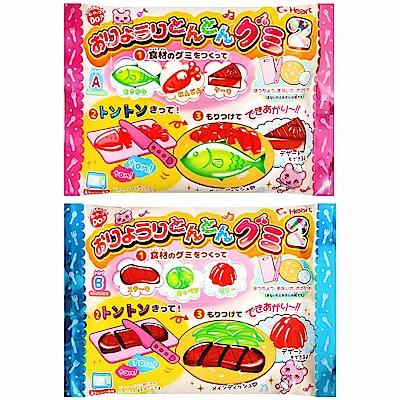Heart 手作料理教室軟糖(20g)