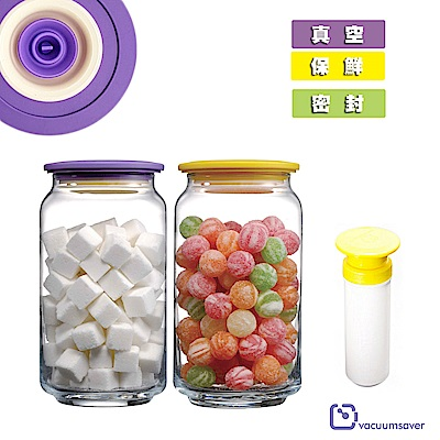 Colopot 玻璃保鮮罐1000ml×2入+抽氣棒