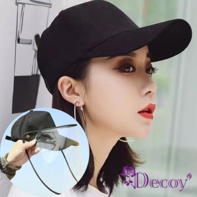 Decoy 可拆透視 飛沫防曬遮陽棒球帽 <b>2</b>色可選(口面罩/抗空汙/肺炎防疫)