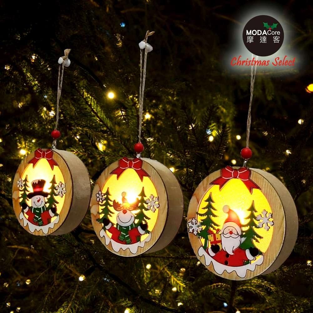 摩達客 木質彩繪可愛小圓形聖誕吊飾三入組(LED電池燈)