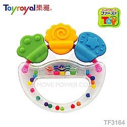 【任選】日本《樂雅 Toyroyal》固齒搖鈴【3M以上】