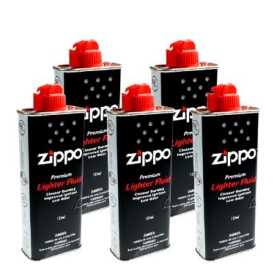 ZIPPO 正廠打火機專用補充油~5罐優惠價(懷爐也可用)