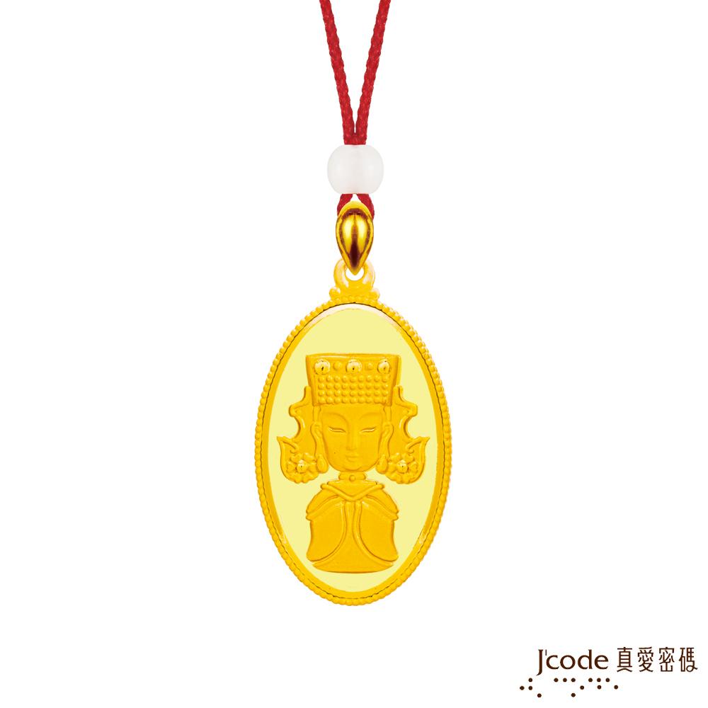 J'code真愛密碼 大甲媽金牌黃金墜子 送項鍊