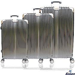 YC Eason 星光二代三件組海關鎖款PC行李箱 混色黑金