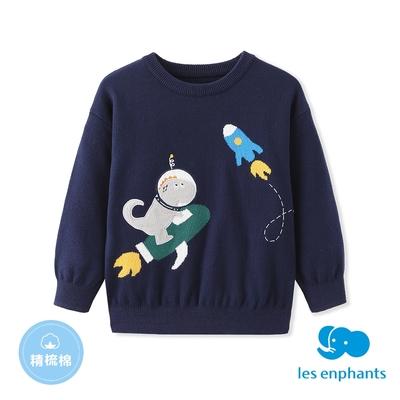 【麗嬰房】EASY輕鬆系列  小童太空宇宙線杉-藏青色(86cm~130cm)