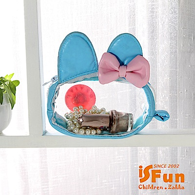 iSFun 免耳蝴蝶結 皮革透視PVC防水化妝包 小號藍
