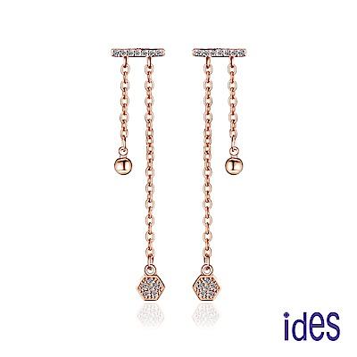 ides愛蒂思 時尚輕珠寶晶鑽耳環/流蘇風情