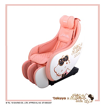 Hello Kitty X tokuyo Mini 玩美椅PLUS按摩椅 TC-292H