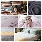 夢之語 頂級純天絲全鋪棉床包兩用被四件組-雙人多款