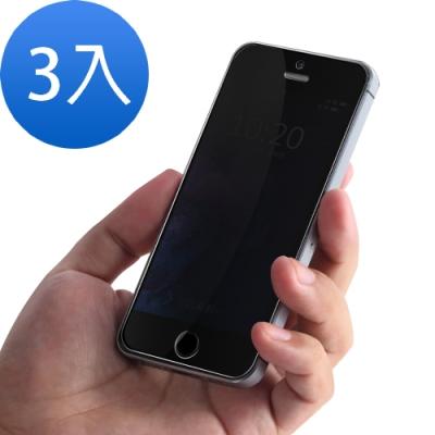 iPhone 5/5s/SE 高清防窺 9H 鋼化玻璃膜 -超值3入組