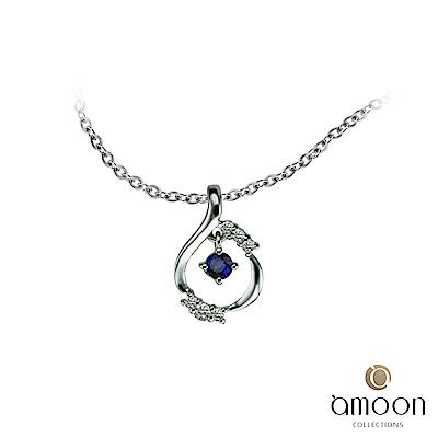 amoon 璀璨星空系列 海洋之心 K金鑽石墜子 送項鍊