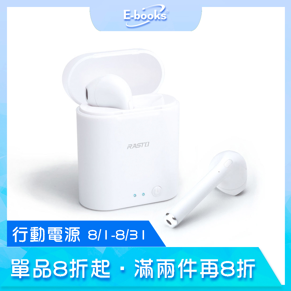 RASTO RS15 真無線藍牙5.0耳機