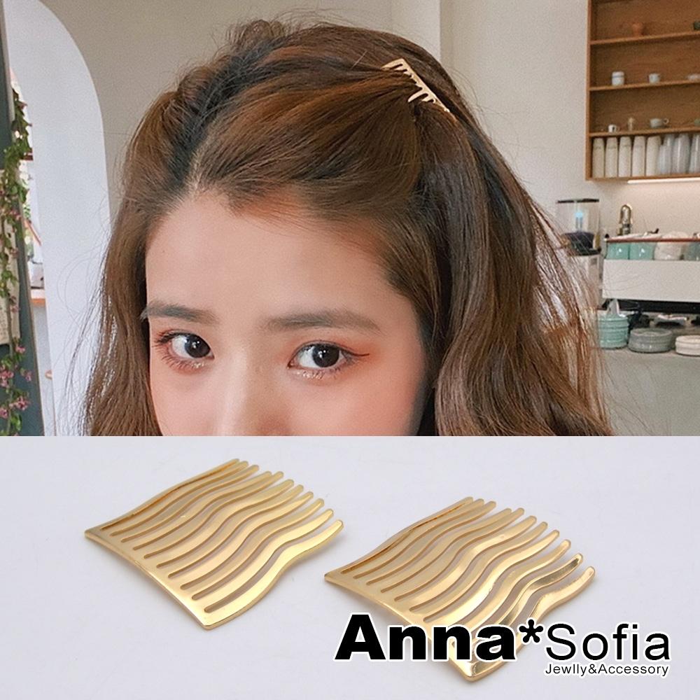 AnnaSofia 簡約流線 小型髮插髮梳髮叉髮飾一對入(金系)