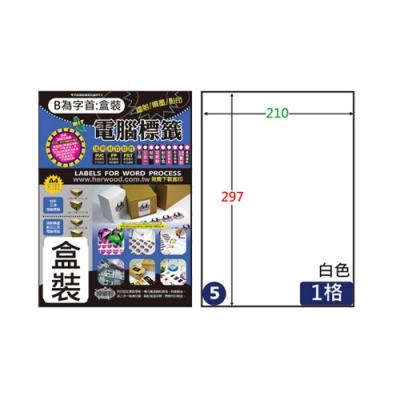 【鶴屋】 #05 B210297 白色 全張 A4三用標籤