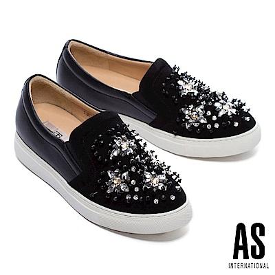 休閒鞋 AS 閃爍迷人縫鑽花全真皮厚底休閒鞋-黑
