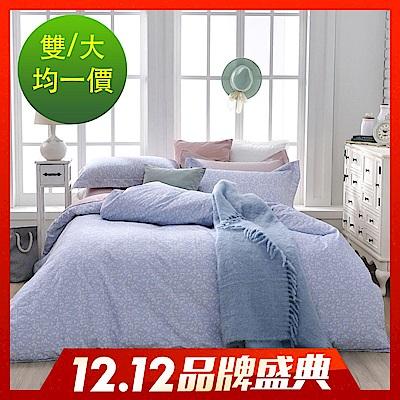 (好康)BBL Premium 100%棉兩用被床包組(雙人/加大均價)