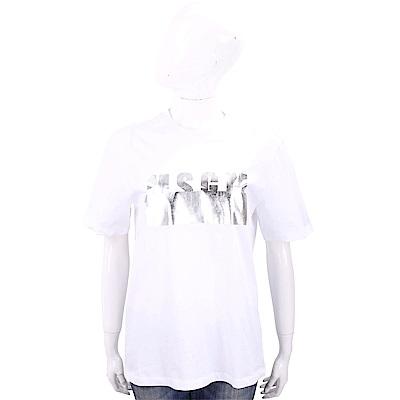 MSGM 燙銀經典字母白色棉質T恤