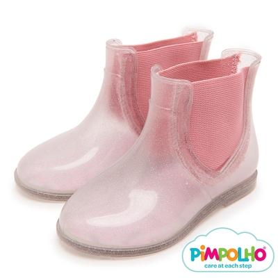 Pimpolho 果凍小童雨靴-晶粉