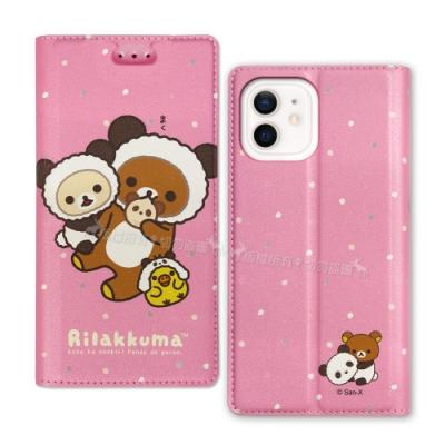 日本授權正版 拉拉熊 iPhone 12 mini 5.4吋 金沙彩繪磁力皮套(熊貓粉)