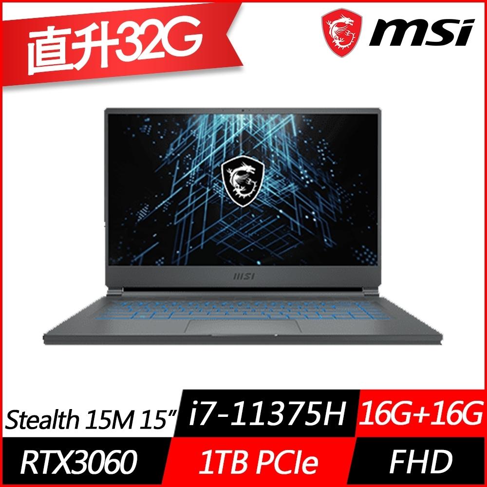 MSI 微星 Stealth 15M 15.6吋電競筆電 i7-11375H/RTX3060 6G獨顯/16G+16G/1TB PCIe SSD/Win10/特仕版