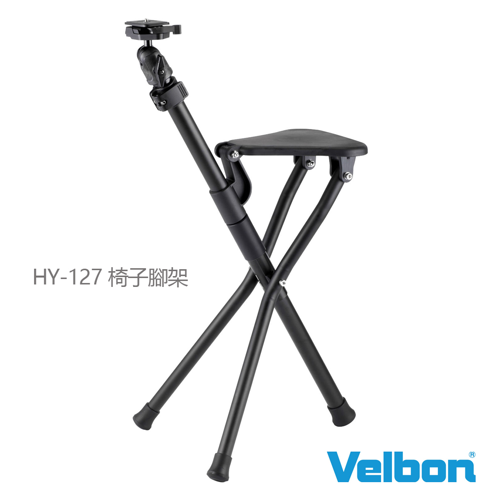 Velbon HY-127 椅子腳架 Chair Pod