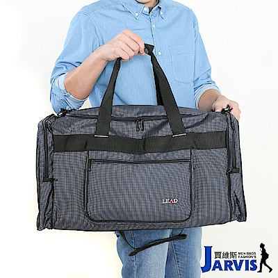 Jarvis賈維斯 大行李袋 率行LEAD-54cm-8822-3